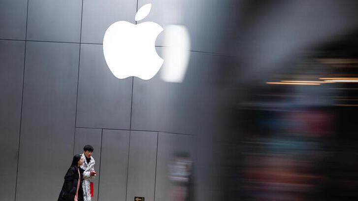Apple 6 yılda dikkat çeken 'satın alımlar' gerçekleştirdi!