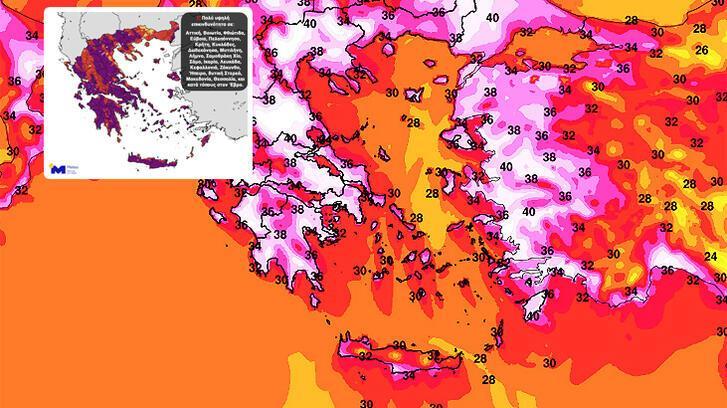 Son dakika haberleri: Dünya medyası felaketi manşetten veriyor: Ürküten harita!