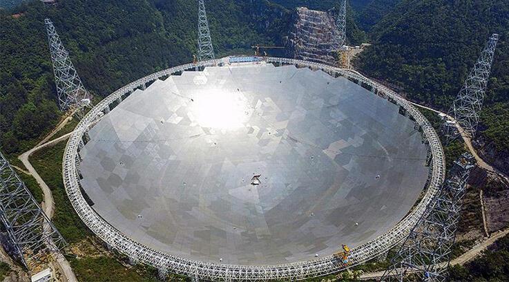 Çin'in dev teleskobu, uzaylı robotları tespit edebilecek