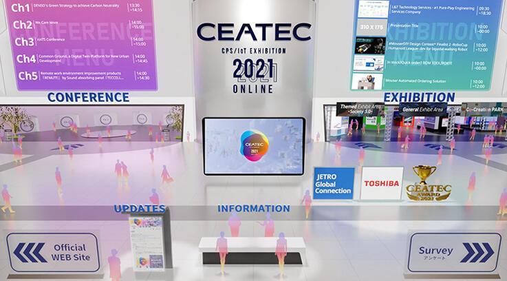 """Japonya'da """"CEATEC 2021"""" fuarı çevrim içi olarak açıldı"""