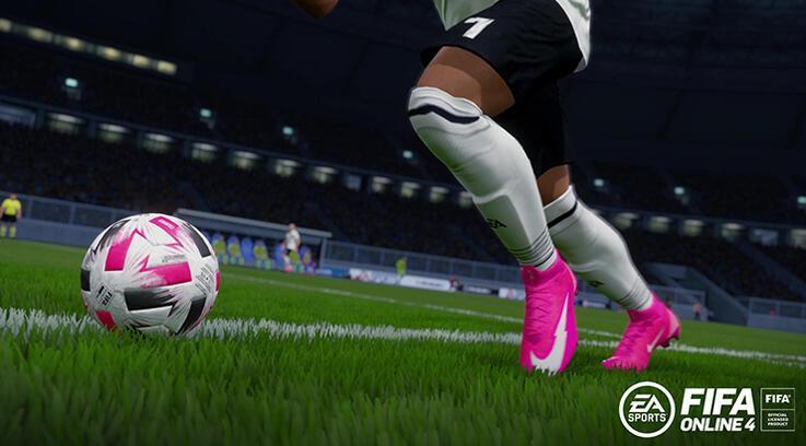Futbol dünyasının efsane yıldızları FIFA Online 4'e geldi!