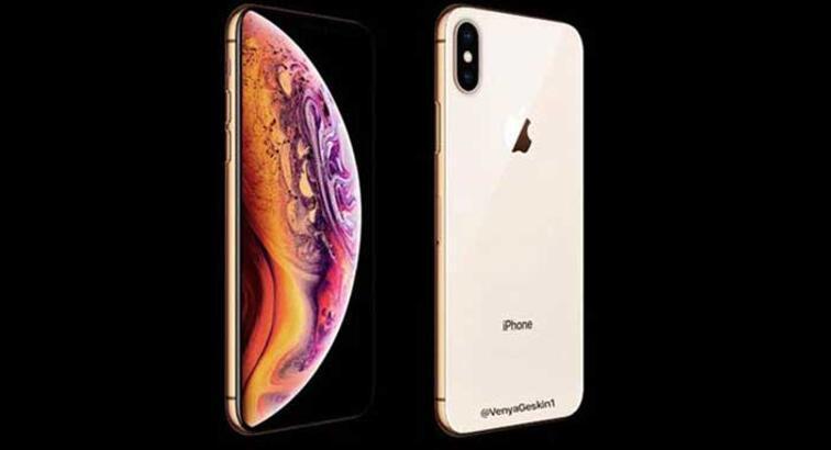 Apple'ın yeni iPhone'unun adı iPhone XS Max olacak