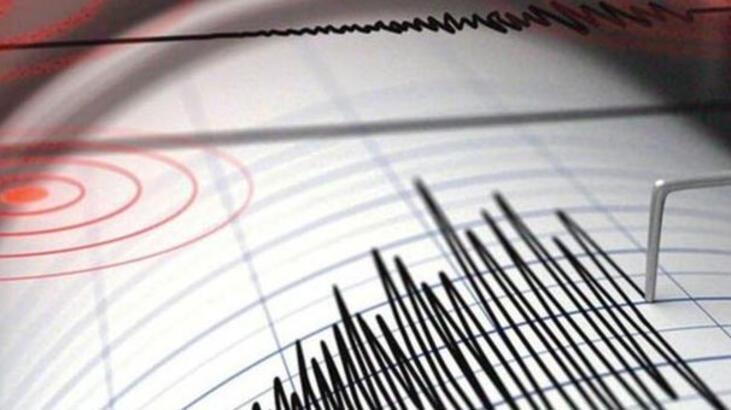 Son dakika: Adıyaman'da deprem!