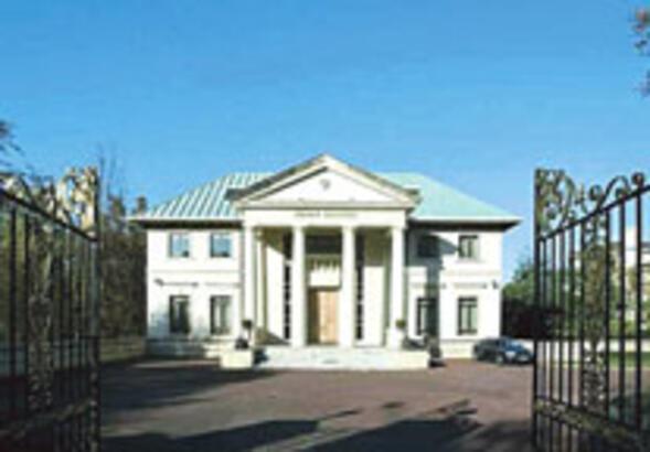 'Toprak'ın evini Nazarbayev aldı'