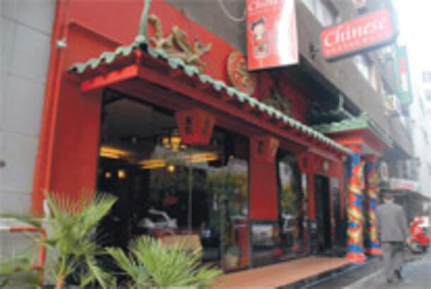 Çin restoranı kriz tanımıyor