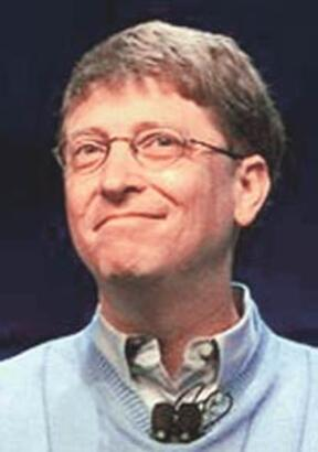 Bill Gates'in evinde iPod yasak