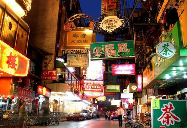 """Baharda """"Dünyanın dev ejderi"""" Çin'e yolculuk"""