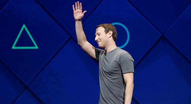 Facebook'a kısa süre sonra çöpçatanlık özelliği geliyor