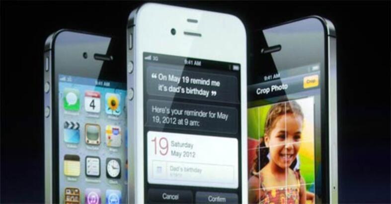 iPhone 4S'in, Steve Jobs'un ölümü ile ilgisi ne?