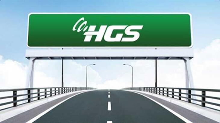 HGS bakiye ve ceza sorgulama nasıl yapılır?