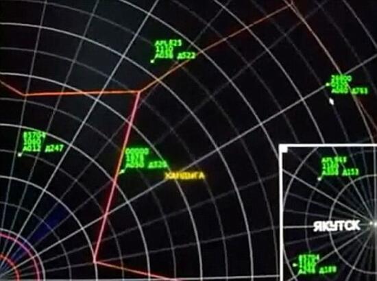Rusya'da UFO alarmı!
