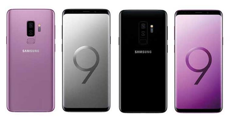 MWC 18'de tanıtılacak Galaxy S9 hangi özelliklere sahip olacak? Samsung Galaxy S9'dan beklentilerimiz neler?