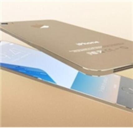 iPhone 7, suya dayanıklı mı yoksa su geçirmez mi olacak?