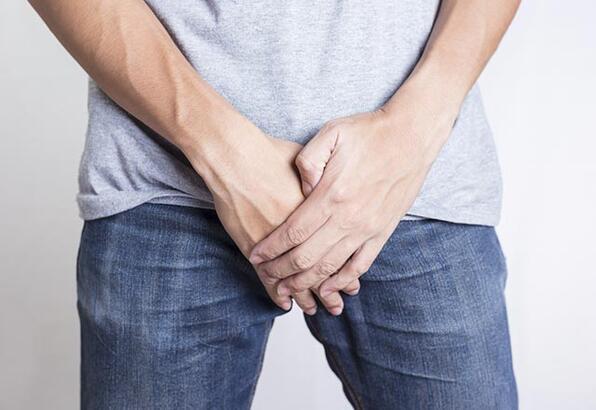 prostat hastalığının belirtileri nelerdir