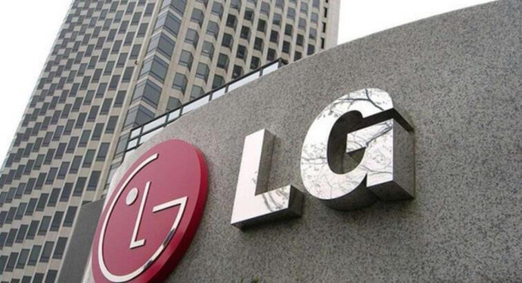 LG, Çin'deki akıllı telefon pazarından çekiliyor
