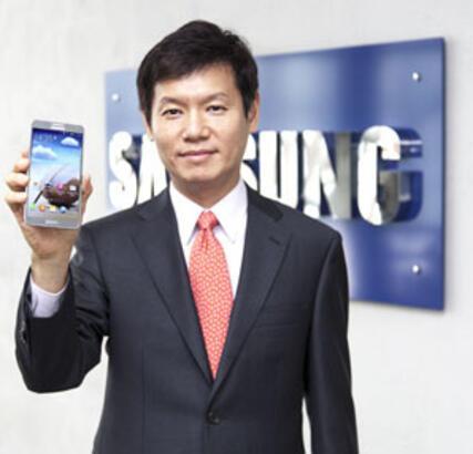 Samsung Galaxy Note 3 Türkiye'de!