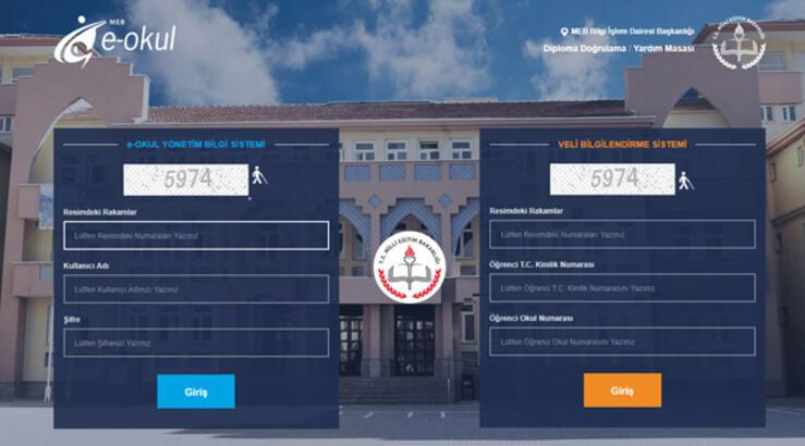 E-Okul VBS'ye giriş nasıl yapılır? E-okul lise taban puanları
