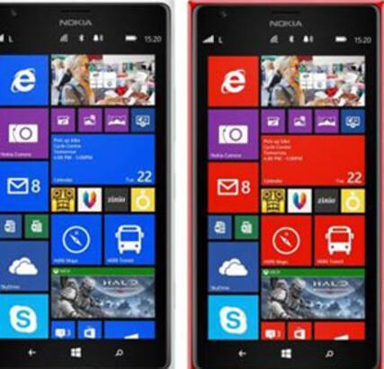 Nokia Tanıtım Zirvesi Ve Tüm Detayları!