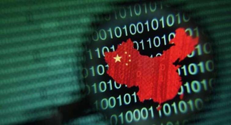 Çin'de VPN kullanımına 5 buçuk yıl hapis cezası