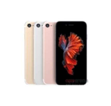 iPhone 7 İşte Böyle Olacak