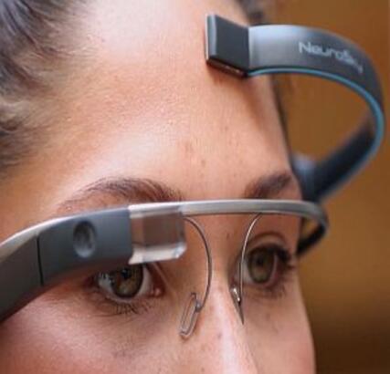 Yok Artık Google Glass!