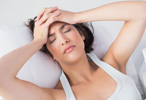 Sessiz migren nedir?