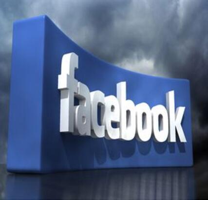 Facebook Bir Rekor Daha Kırdı!