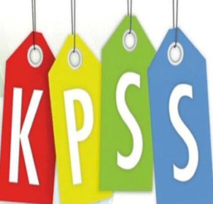 2016 KPSS Lisans sonuçları ne zaman açıklanacak?