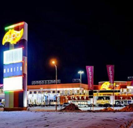 Türk Şirketi Rusya'da İkinci AVM'sini Açıyor