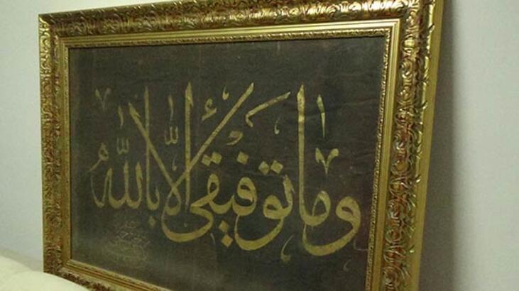 Camiden çalınan tablo antika pazarında bulundu
