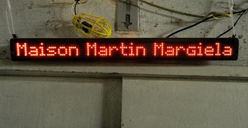 Maison Martin Margiela H&M New York Partisi