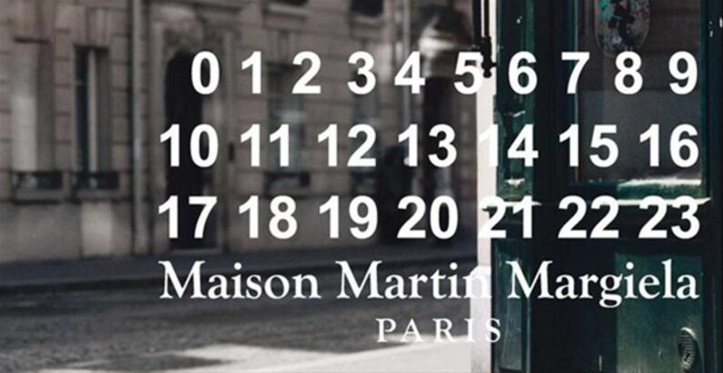 Maison Martin Margiela H&M İstanbul Daveti