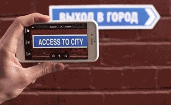 Google Translate 'e Öyle Bir Özellik Geldi Ki…