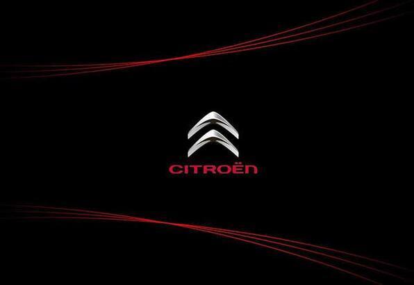 Citroen'in Türkiye distribütörü değişiyor