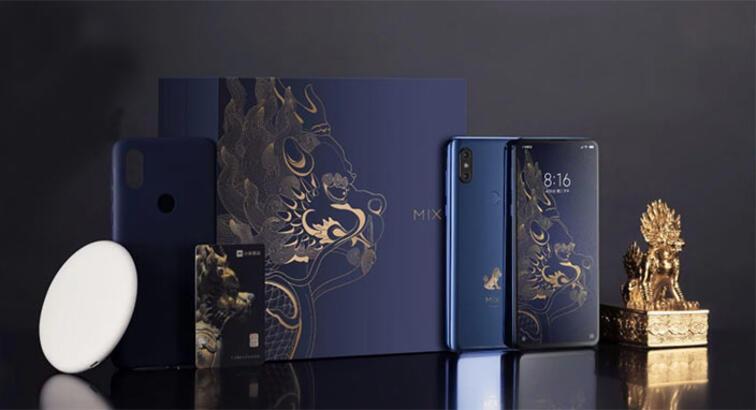 Xiaomi Mi Mix 3'ün pahalı sürümü Palace Special Edition duyuruldu