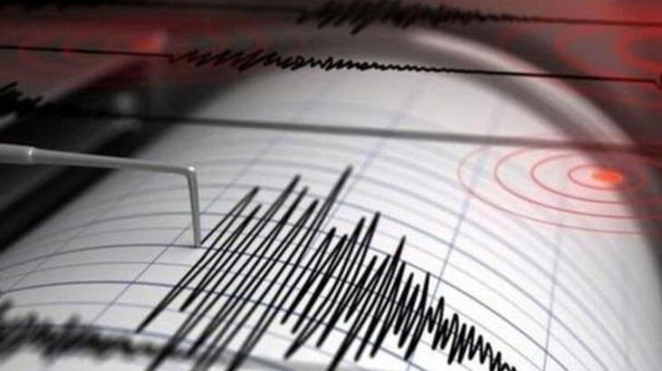 Son dakika... Adana'da şiddetli deprem