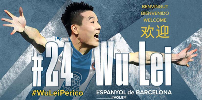 Espanyol, Wu Lei'yi transfer etti