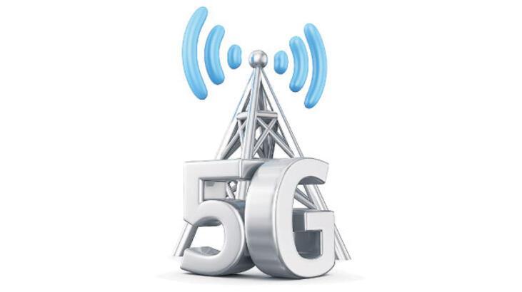5G'yle yapay zeka testi yaptı