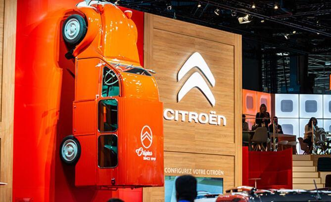 Citroën'en 2 konsept model duyurusu