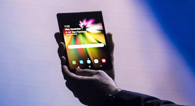 Samsung Infinity Flex ekran özellikleri neler?