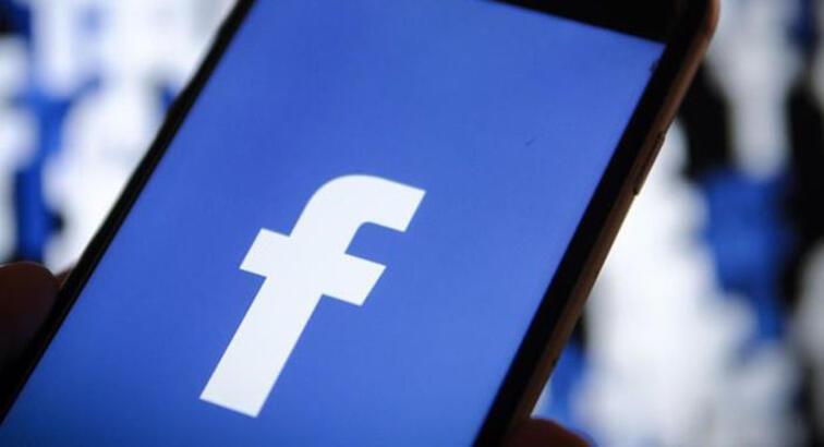 Facebook'ta erişim sorunu- Facebook neden çalışmıyor?
