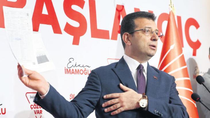 'Türkiye'nin itibarını zedelemeyin'