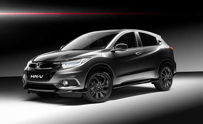 Honda HR-V'nin fiyatı ve satış tarihi belli oldu!