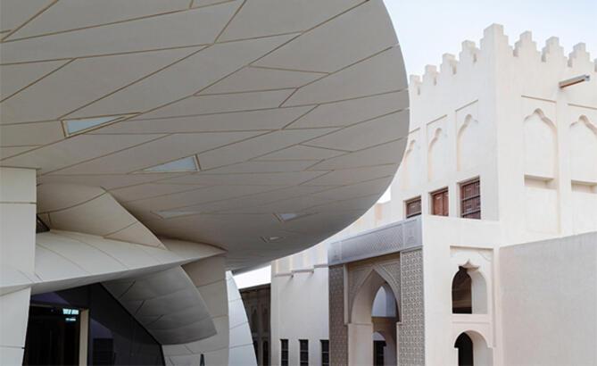 Katar'ı kısa sürede keşfetme imkanı