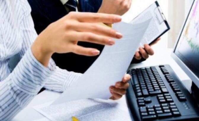 ÖSYM duyurdu: KPSS sonuçları ne zaman açıklanacak? 2019 KPSS sonuçları nasıl öğrenilir?