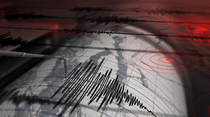 Son dakika: Türkiye sallanıyor! Bir deprem haberi de Tunceli'den!