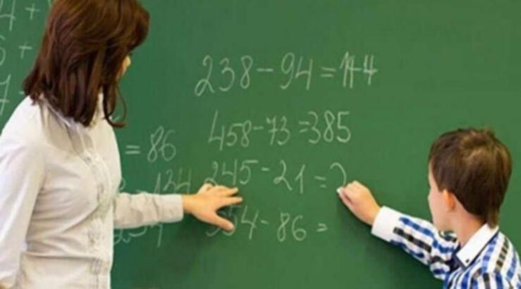 Öğretmenlerin mazerete bağlı yer değiştirme tercih işlemleri başladı