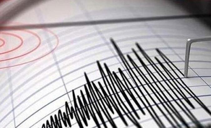 Son dakika: Deprem mi oldu, nerede kaç şiddetinde? - 14 Şubat son depremleri: Kandilli Rasathanesi ve AFAD açıkladı