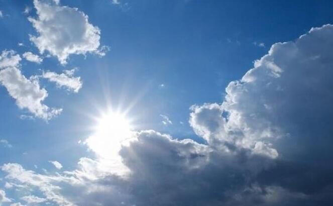 Ankara hava durumu, İstanbul hava durumu, İzmir hava durumu ve diğer illerin hava tahminleri