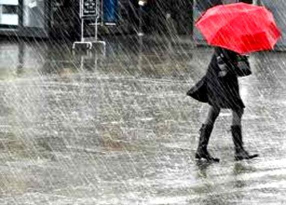 Son dakika hava durumu bilgileri! Ankara, İstanbul, İzmir ve diğer iller